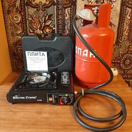 Туристические горелки и плитки - плита газовая туристическая компактная с большим газовым баллоном, 0