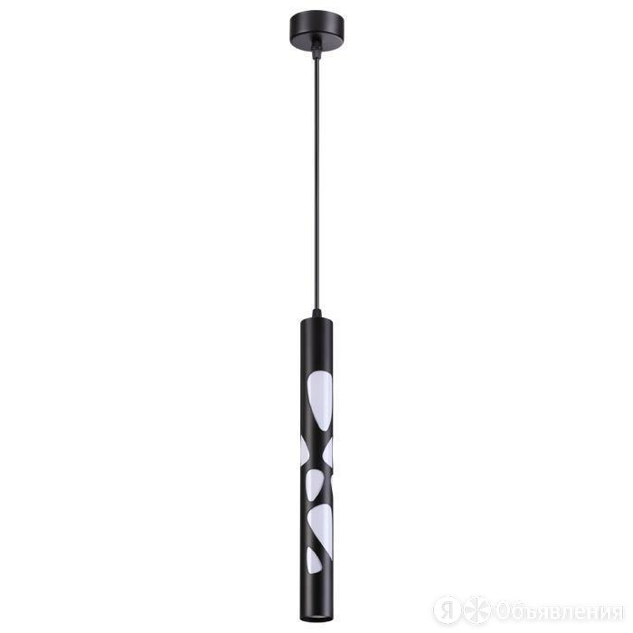 Подвесной светодиодный светильник Novotech Arte 358132 по цене 2164₽ - Люстры и потолочные светильники, фото 0