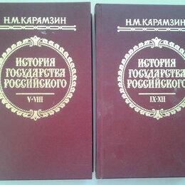 Художественная литература - Исторические романы, повести, рассказы, хроники, 0