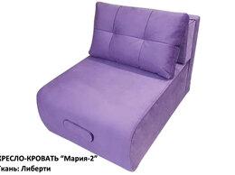 """Кресла - Кресло-кровать """"Мария"""" ткань Либерти (цвет на…, 0"""