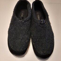 Домашняя обувь - Тапочки сканди, мужские домашние, Германия, тёплые, 0