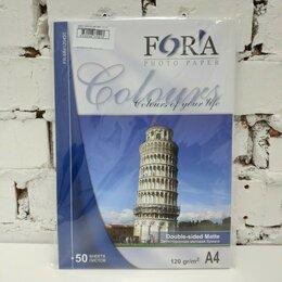 Бумага и пленка - Двухсторонняя матовая фотобумага 120 гр А4 50 листов Fora, 0