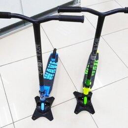 Велосипеды - Самокат трюковой Explore, 0