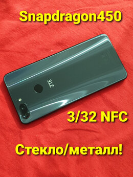 Мобильные телефоны - ZTE V9 3/32 NFC Black., 0