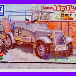 Сборные модели - 1/35 сборная модель танка Адлер КФзет 14 машина управления Бронко СБ 35051 1/35, 0