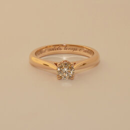 Кольца и перстни - Классическое помолвочное кольцо с бриллиантом из…, 0