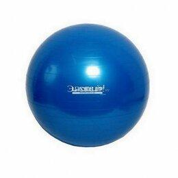 Фитболы и медболы - Гимнастический Мяч liveup 65 см с насосом, 0