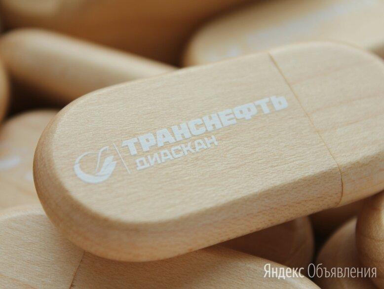 деревянные флешки по цене 354₽ - USB Flash drive, фото 0