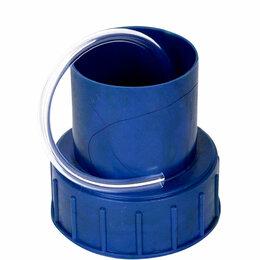 Этикетки, бутылки и пробки - Гидрозатвор для бутыли 22 л, 0