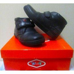 Ботинки - Ботинки Tiflani размер 28, 0