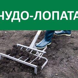 Лопаты - ЧУДО-ЛОПАТА, 0