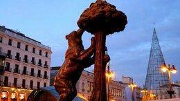 Фигурки и наборы - Мадрид (символ), 0