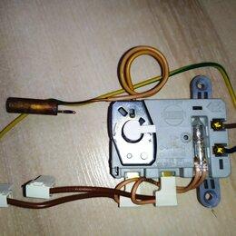 Аксессуары и запчасти - Термостат к водонагревателю Аристон 10-15-30 л, 0