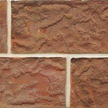 Плитка из керамогранита - Плитка Терракот 1сорт прямая Майами Макси 123x263 (0,8м2-22*0,036) классик 25,5к, 0