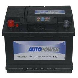 Аккумуляторы и комплектующие - Аккумулятор Autopower A60-L2X 60Ач 540А Прямая полярность, 0