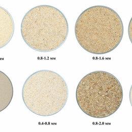 Строительные смеси и сыпучие материалы - Кварцевый песок для пескоструйных работ, 0