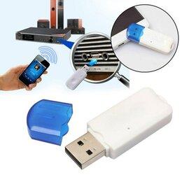 Сетевые карты и адаптеры - Bluetooth адаптер USB со встроенным микрофоном белый, 0