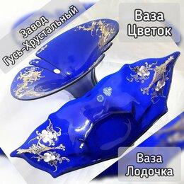 Вазы - 2 вазы лодочка и цветок  из голубого хрусталя…, 0
