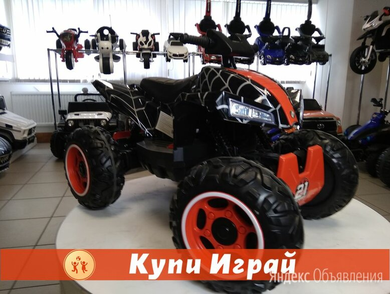 Детский электроквадроцикл по цене 21450₽ - Электромобили, фото 0