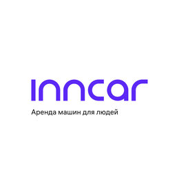 Сфера услуг - Франшиза Иннкар в Калининграде, 0