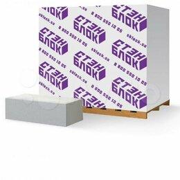 Строительные блоки - Продаю пеноблок, 0