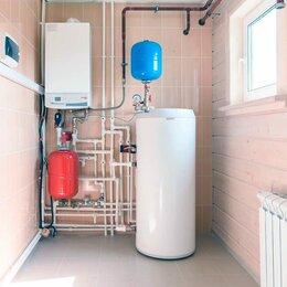 Комплектующие водоснабжения - Водоснабжение и канализация, 0