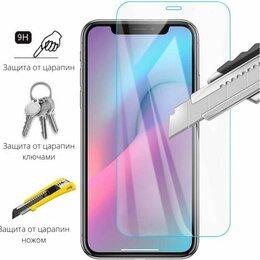 Защитные пленки и стекла - Защитная пленка +на смартфон, 0