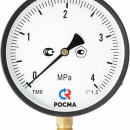 Измерительные инструменты и приборы - Манометр ТМ-610Р.00 (0-4MПа) М20х1,5.1,5, 0