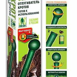 Отпугиватели и ловушки для птиц и грызунов - Отпугиватель кротов проволочника медведки ультразвуковой Green Belt, 0