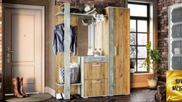 Шкафы, стенки, гарнитуры - Прихожая Кензо, 0