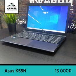 Ноутбуки - Ноутбук Asus K55N для работы и развлечений, 0