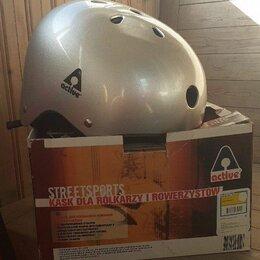 Спортивная защита - Шлем для велосипедистов и какатания на роликах active, 0