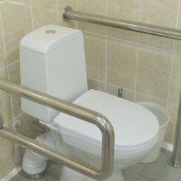 Комплектующие - поручень для унитаза откидной и стационарный для инвалидов, 0
