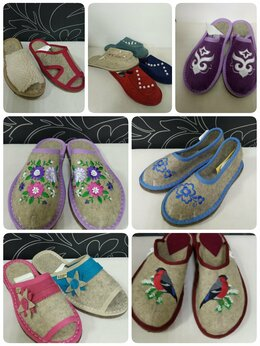 Домашняя обувь - Женские тапки из войлока, 0