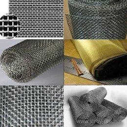 Металлопрокат - Сетка тканная (оцинкованная,нержавейка,простая)…, 0