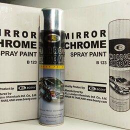 Аэрозольная краска - Краска  BOSNY хром зеркальный 425 мл., 225гр, аэрозольная, 0