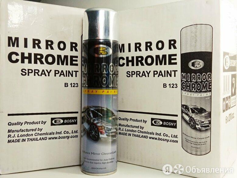 Краска  BOSNY хром зеркальный 425 мл., 225гр, аэрозольная по цене 990₽ - Краски, фото 0