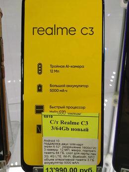 Мобильные телефоны - Realme C3 3/64 Gb, 0