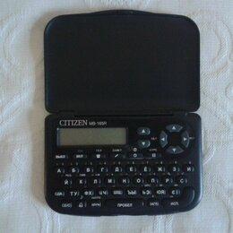 Электронные книги - Электронная записная книжка Citizen MB-165R, 0