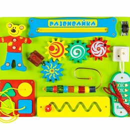 "Развивающие игрушки - Бизиборд ""Развивайка"", 0"