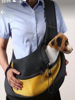 Транспортировка, переноски - Переноска для собак, 0