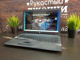 Ноутбуки - Строгий ноутбук HP 4 ядра 2 видеокарты, 0