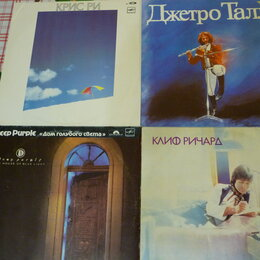 Музыкальные CD и аудиокассеты - Винил из коллекции, 0