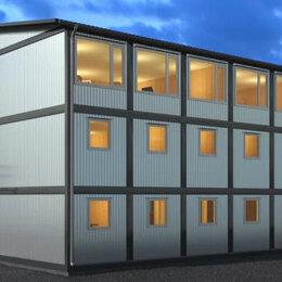 Готовые строения - Модульные здания, бытовки с завода с доставкой Челябинск и по России, 0