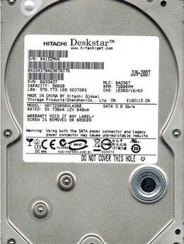 Внешние жесткие диски и SSD - Винчестер SATA 500Gb Hitachi, 0