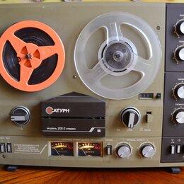 Музыкальные центры,  магнитофоны, магнитолы - Магнитофон Сатурн 202С-2 + бонус!!!, 0