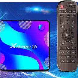 ТВ-приставки и медиаплееры - Тв приставка X88Pro 10 андройд, 0