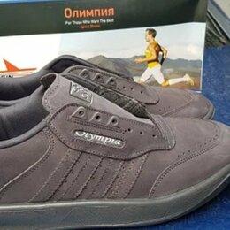 Кроссовки и кеды - Мужские кроссовки Olimpia, нубук. , 0