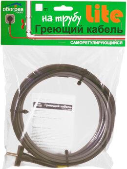 Электрический теплый пол и терморегуляторы - Греющий кабель для обогрева труб 16 Вт/м2, 0