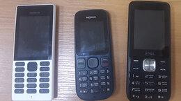 Мобильные телефоны - Кнопочный мобильный телефон Nokia 100 RH-130, 0